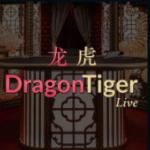 Dream Vegas Dragon Tiger Live by Evolutuion Gaming at Dream Vegas Casino review at E-Vegas.com 2021